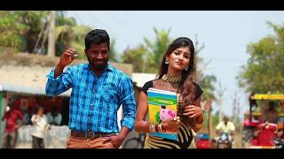 Gunde chappudu Latest Telugu Short Film Trailer Direction By Harinarayana.A - YOUTUBE