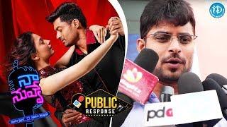 #NaaNuvve Movie Public Response / Review || Nandamuri Kalyan Ram || Tamannaah || Jayendra - IDREAMMOVIES