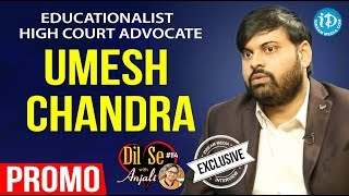 Educationalist & High Court Advocate Umesh Chandra Interview - Promo || Dil Se With Anjali #114 - IDREAMMOVIES