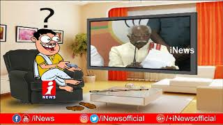 Dada Political Satires on Bandaru Dattatreya Over His Comments on KCR Cabinet | Pin Counter | iNews - INEWS