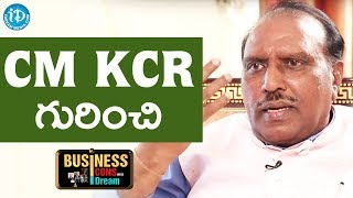 GBK Rao About CM KCR || Business Icons With iDream - IDREAMMOVIES