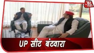 Lucknow: पश्चिमी UP में SP, BSP और RLD बंटी 22 सीटें - AAJTAKTV
