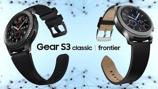 Обзор смарт-часов Samsung Gear S3 Frontier и Samsung Gear S3 Classic