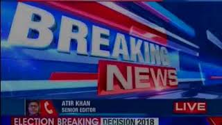 NewsX accesses exclusive details of NIA chargesheet - NEWSXLIVE