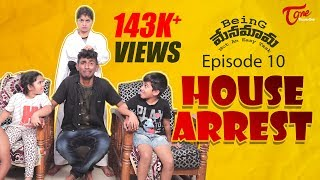 Being Menamama | Telugu Comedy | Epi #10 | House Arrest | by Nagendra K | TeluguOne Originals - TELUGUONE