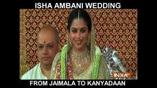 Jaimala to Kanyadaan: Have a look at Isha Ambani's wedding ceremony - INDIATV