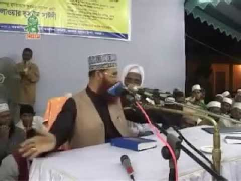 Bangla: Tafseer Mahfil - Delwar Hossain Sayeedi at Bogra 2009 Day-1 [Full]