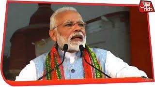 Pulwama के शहीदों का बलिदान व्यर्थ नहीं जाएगा | Maharashtra से PM Modi LIVE - AAJTAKTV