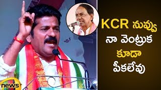 Revanth Reddy Over KCR and TRS Scams | Revanth Reddy Latest Speech | #TelanganaElections2018 - MANGONEWS