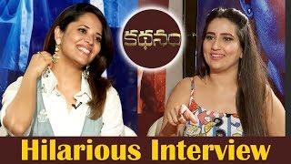 Kathanam Movie Interview | Anasuya, Dhanraj , Manjusha | TFPC - TFPC