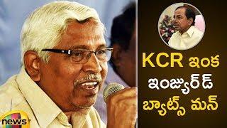 Kodhandaram About Quli Qutb Shah and Hyderabad History   #TelanganaElections2018   Mango News - MANGONEWS