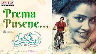 Prema Pusene Full Song || Premam Full Songs || Naga Chaitanya, Shruthi Hassan, Anupama, Madonna - ADITYAMUSIC