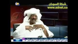 برنامج البساط أحمدي | الحاج بابكر حامد ود الجبل