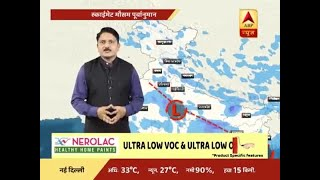 Skymet Weather Report: Monsoon active in North India, rain havoc likely to continue in Utt - ABPNEWSTV