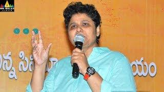Mental Madilo Movie Thanks Meet   Sree Vishnu, Nivetha Pethuraj   Sri Balaji Video - SRIBALAJIMOVIES