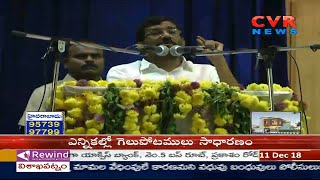 TDP Minister Somireddy Chandramohan Reddy Speaks On Farmers Debt withdrawal Schme | CVR News - CVRNEWSOFFICIAL