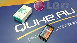 Обзор LG K7 X210  Quke.ru
