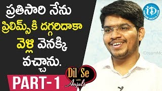 Civil's Topper (695 Rank) Korravath Shashikanth Interview Part #1 || Dil Se With Anjali - IDREAMMOVIES