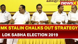 MK Stalin Chairs Meeting to Discuss Tamil Nadu By-Polls; DMK Chalks Out Strategy for By-Polls - NEWSXLIVE