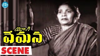 Yogi Vemana Movie Scenes - Rani's Mother Comes To Know About Haram Story || Chittor V. Nagaiah - IDREAMMOVIES