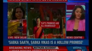 Sabka Saath Sabka Vikaas is a hollow promise, says Sonia Gandhi - NEWSXLIVE