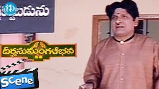 Deerga Sumangali Bhava Movie Scenes - AVS And Ali Comedy || Rajashekar, Ramya Krishna - IDREAMMOVIES