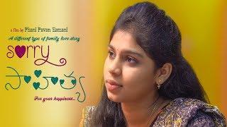 Sorry Sahithya ll New Telugu Love Short Film 2017 ll Directed by Phani Pavan Eamani - YOUTUBE