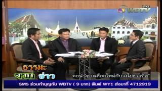 TMBA TV ตอน ทางเลือกใหม่กับวงโยธวาทิต