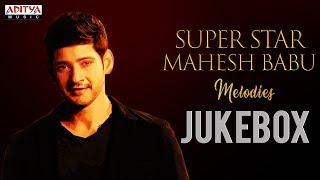 ★ Super Star ★ Mahesh Babu Melodies |  Birthday Special Jukebox - ADITYAMUSIC