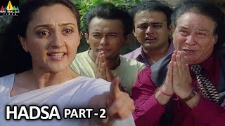 Horror Crime Story Hadsa Part - 2 | Aatma Ki Khaniyan | Sri Balaji Video - SRIBALAJIMOVIES