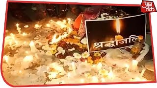 Halla Bol | Hundreds Gather At India Gate To Express Solidarity For Martyred CRPF Jawans - AAJTAKTV