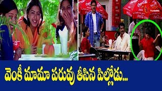 All Time Hit Telugu Movie Comedy Scenes Back To Back | TeluguOne - TELUGUONE