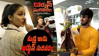 After controversy, Nikhil announces new title | Mudra is now Arjun Suravaram | First look | Lavanya - IGTELUGU