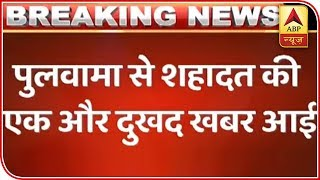 Four Soldiers Martyred In Jammu And Kashmir Gunfight | ABP News - ABPNEWSTV
