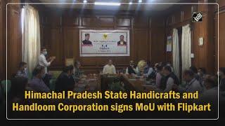 VIDEO : Shimla - राज्य हस्तशिल्प और हथकरघा Corporation और Flipkart के बीच समझौता ज्ञापन पर हस्ताक्षर