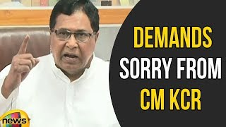 Congress Leader Jana Reddy Demands Sorry From CM KCR | KCR is Buffoon Says Jana Reddy | Mango News - MANGONEWS