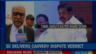 Cauvery Water Dispute: TN CM Edappadi Palaniswami to fight against SC order - NEWSXLIVE