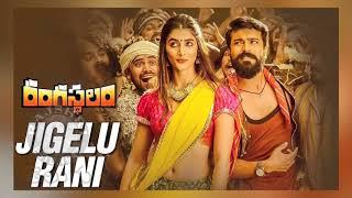 Telugu Best Item Songs | Top 10 Hit & Popular Telugu Item Songs Of The Year - RAJSHRITELUGU