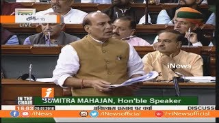 Rajnath Singh Speech On No Confidence Motion In Lok Sabha | Parliament Monsoon Session | iNews - INEWS