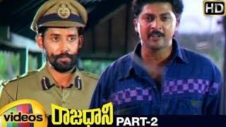 Rajadhani Telugu Full Movie   Vinod Kumar   Yamuna   Kodi Rama Krishna   Part 2   Mango Videos - MANGOVIDEOS