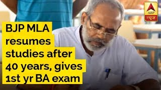 BJP MLA resumes studies after 40 years, gives 1st year BA exam - ABPNEWSTV