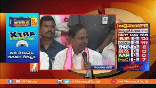KCR Interact With Media On TRS Victory | Telangana Assembly Election Results | iNews - INEWS
