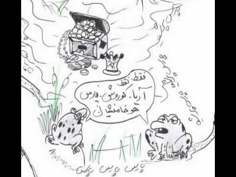 سکس ایرانی ایران فقط فارس و کوروش کویرنژادسگ توله