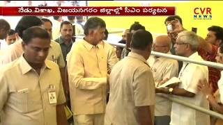 CM Chandrababu Visit Visakha, Vizianagaram Today | Attend Visakha Public Meeting | CVR NEWS - CVRNEWSOFFICIAL