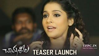 Charusheela Trailer Launch Video | TFPC - TFPC