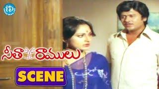 Seetha Ramulu Movie Scenes - Jayaprada Argues With Krishnam Raju || Krishnam Raju - IDREAMMOVIES