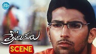 Premikulu Movie Scenes - Kamana Jetmalani Introduces Yuvaraj To Her Friends || Rishi Girish - IDREAMMOVIES