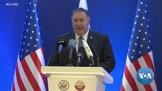 Pompeo in Saudi Arabia to Discuss Khashoggi's Death, Alliance Against Iran - VOAVIDEO