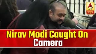 ABP EXCLUSIVE: Fugitive Nirav Modi Caught On Camera In London | Sumit Awasthi Tonight | ABP News - ABPNEWSTV
