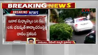 Danam Nagender Says Goodbye to Congress Party | Likely to Join TRS | CVR News - CVRNEWSOFFICIAL